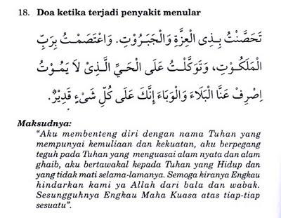 Doa Hindar Wabak